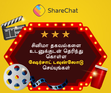 https://play.google.com/store/apps/details?id=in.mohalla.sharechat