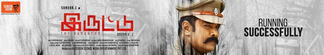 https://www.galatta.com/tamil-movies-cinema-news/sundar-c-movie-iruttu-vtv-ganesh-interview-thala-ajith-simbu/