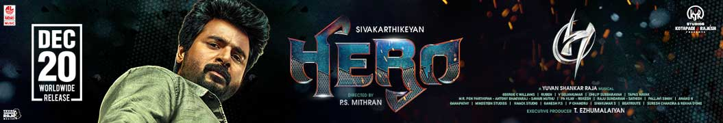https://www.galatta.com/tamil-movies-cinema-news/sivakarthikeyan-hero-making-video-glimpse-ps-mithran-kalyani.html