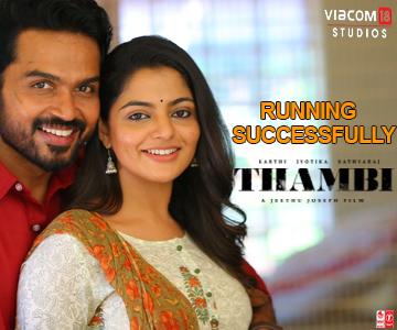 https://www.galatta.com/tamil-movies-cinema-news-ta/thambi-movie-sneek-peek-video.html