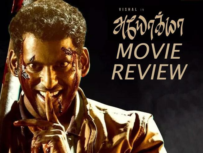 Ayogya - Tamil Movies Review