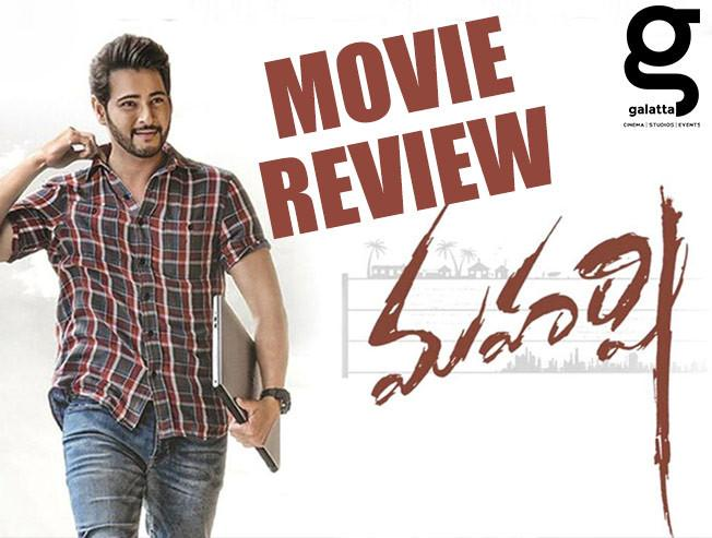 Maharshi - Telugu Movies Review