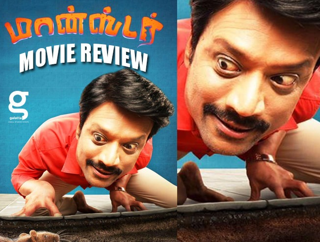 Monster - Tamil Movies Review