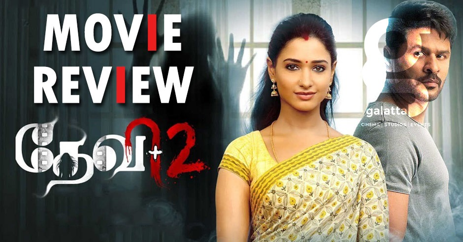 Devi 2 - Tamil Movies Review