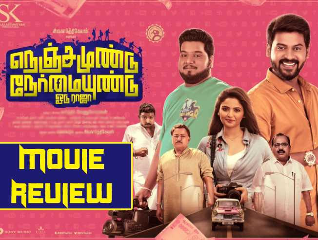 Nenjamundu Nermaiyundu Odu Raja - Tamil Movies Review