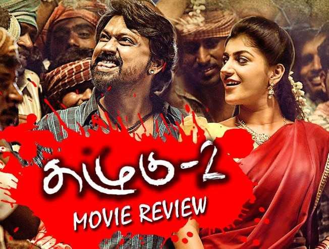 Kazhugu2 - Tamil Movies Review