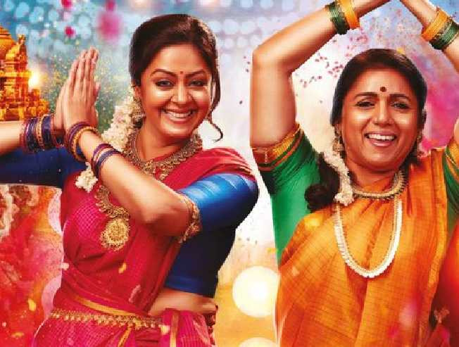 Jackpot - Tamil Movies Review