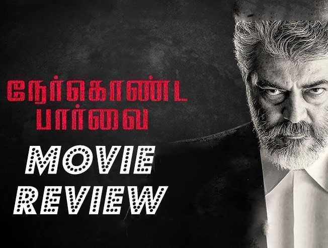 Ner Konda Paarvai - Tamil Movies Review