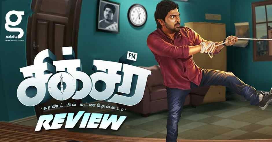 Sixer - Tamil Movies Review
