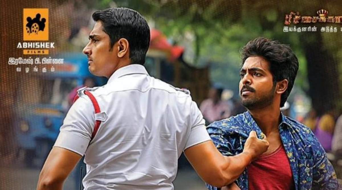 Sivappu Manjal Pachai Movie Review in English