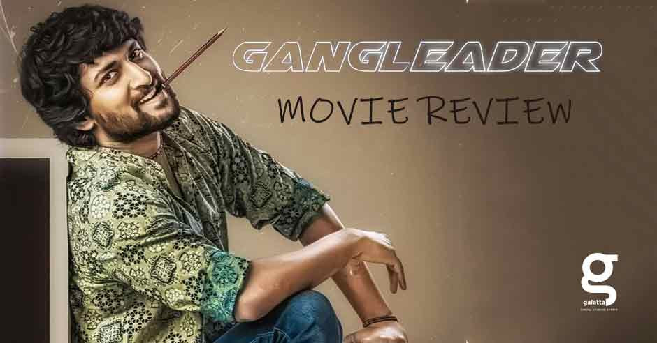Gang Leader - Telugu Movies Review