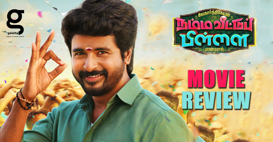 Namma Veettu Pillai - Tamil Movies Review