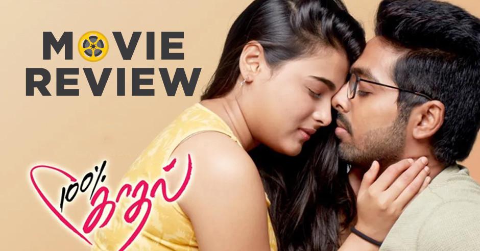 100 Percent Kaadhal - Tamil Movies Review