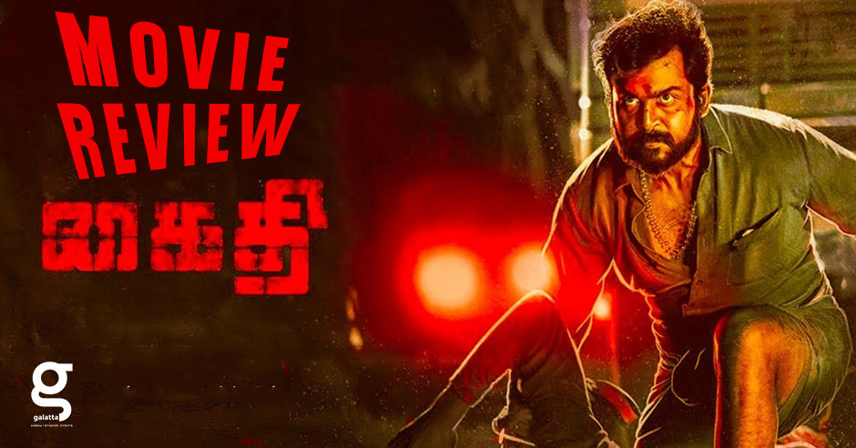 Kaithi - Tamil Movies Review