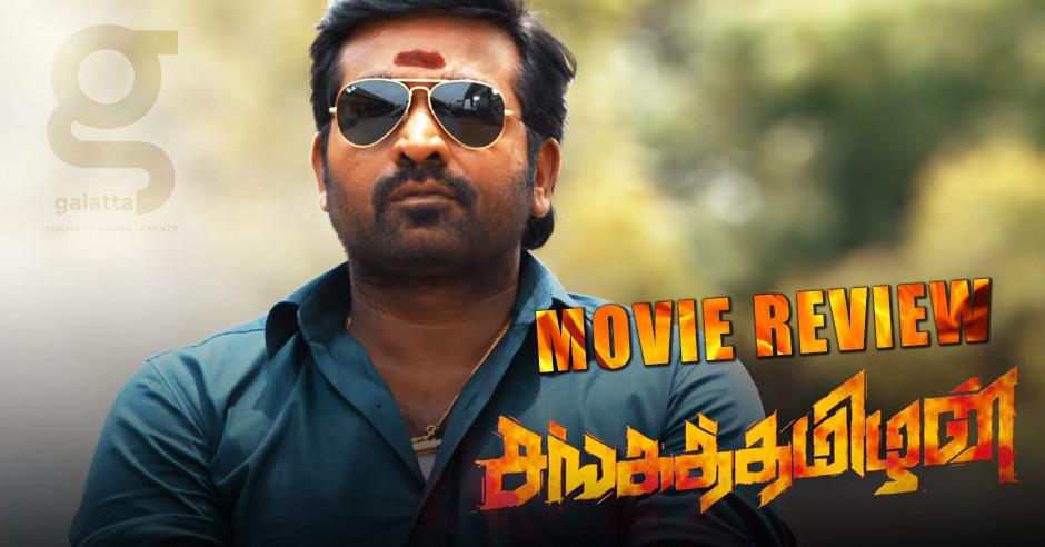 Sanga Thamizhan - Tamil Movies Review