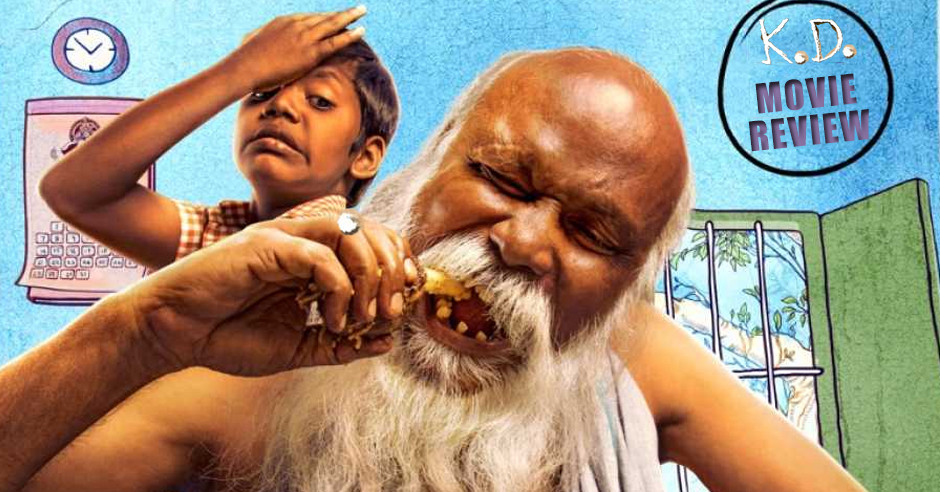 K.D. - Tamil Movies Review