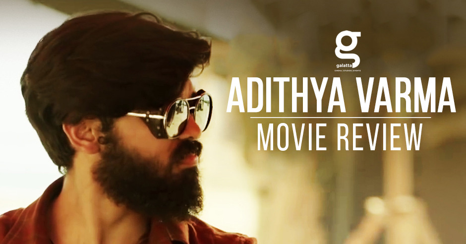 Adithya Varma Movie Review in English
