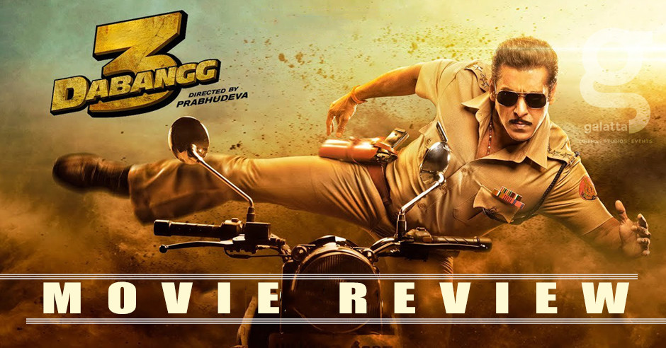 Dabangg 3 - Hindi Movies Review