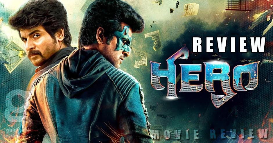 Hero - Tamil Movies Review