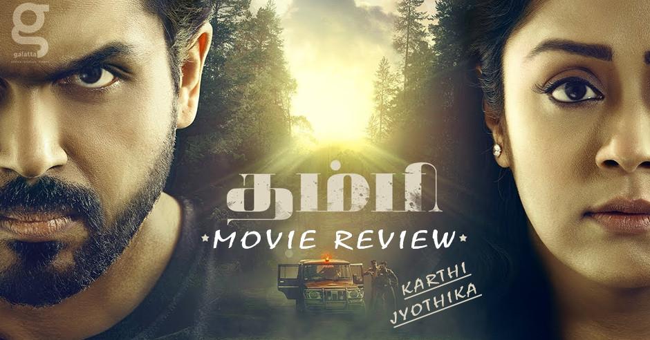 Thambi - Tamil Movies Review