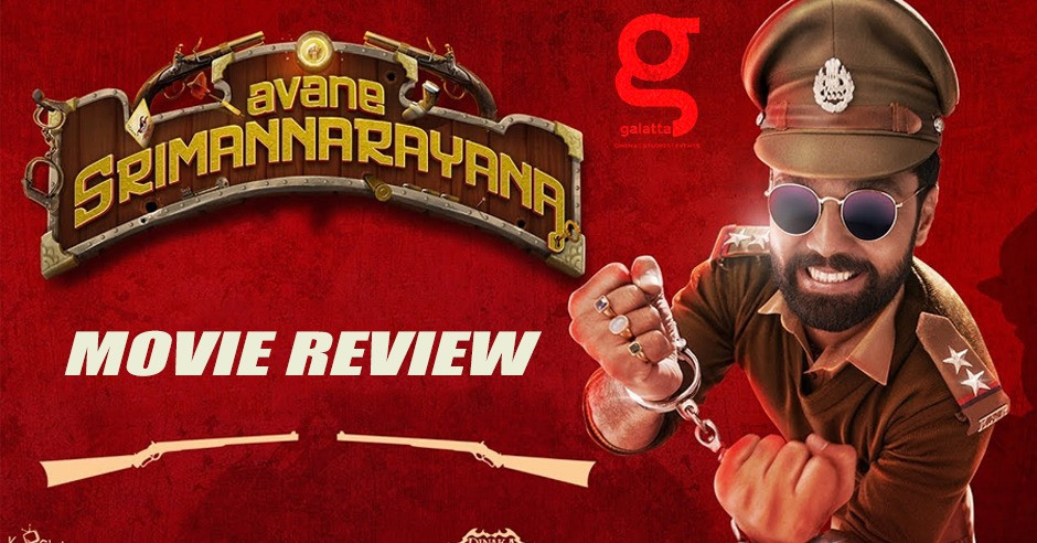 Avane Srimannarayana - Tamil Movies Review