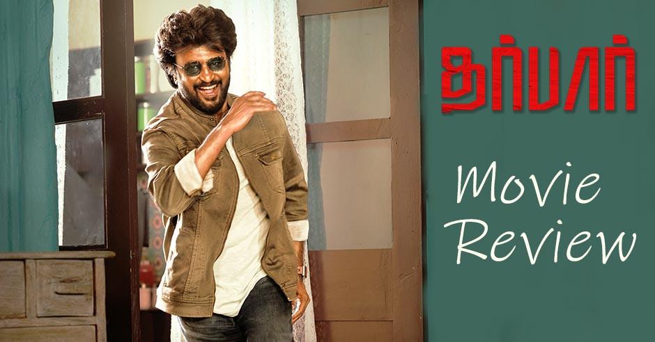 Darbar - Tamil Movies Review