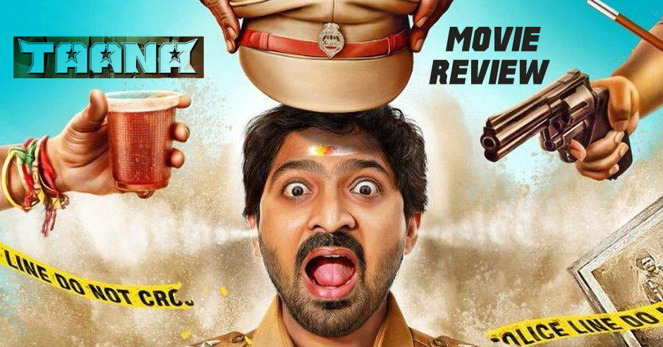 Taana - Tamil Movies Review