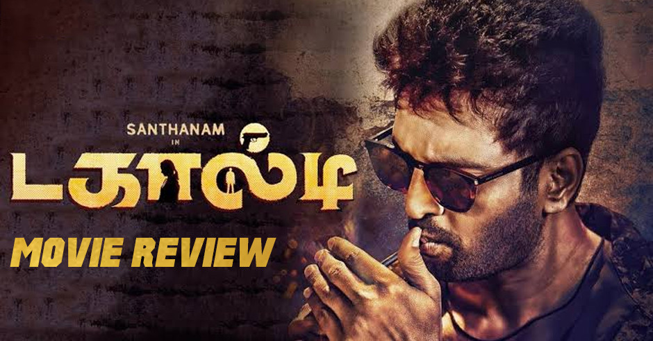 Dagaalty - Tamil Movies Review