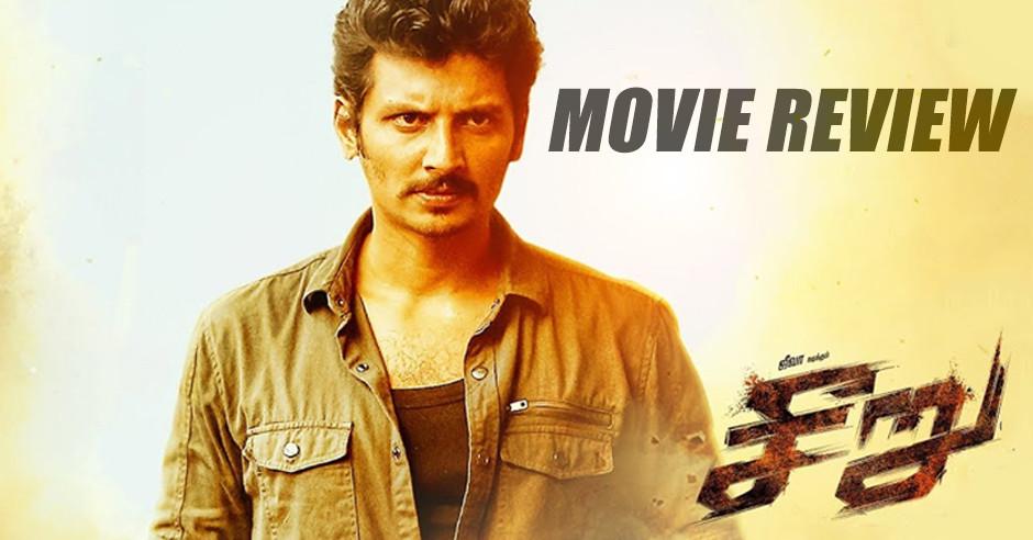 Seeru - Tamil Movies Review