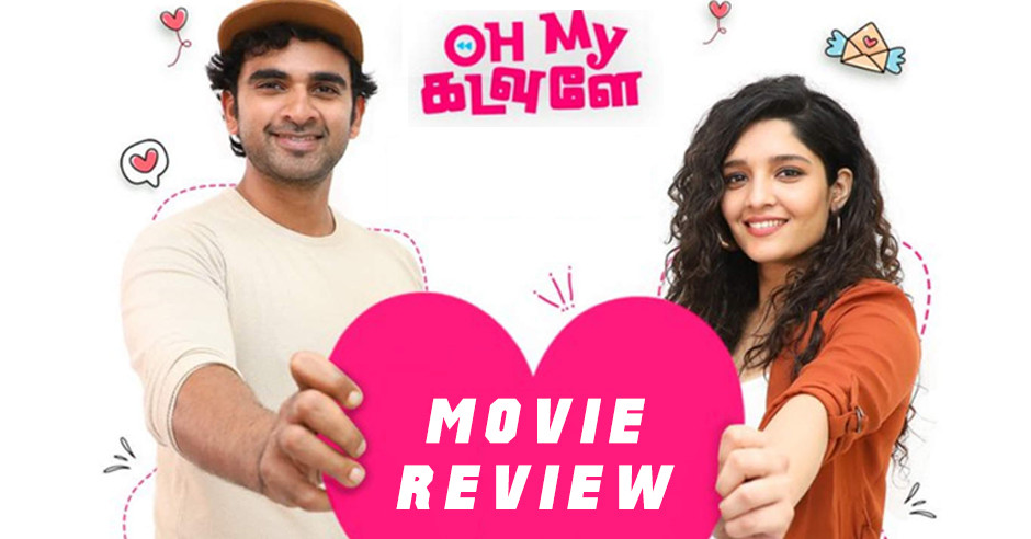 Oh My Kadavule - Tamil Movies Review
