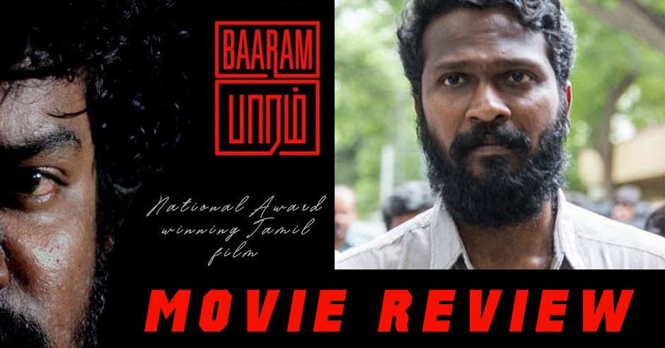 Baaram - Tamil Movies Review