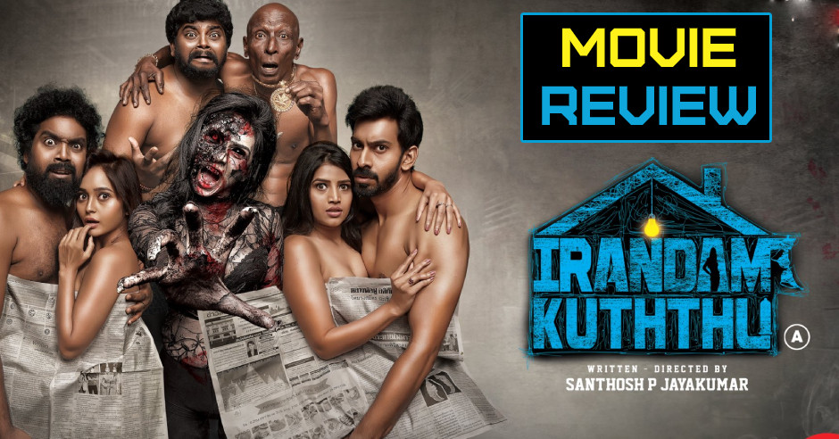 Irandam Kuththu - Tamil Movies Review