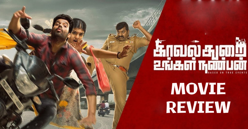 Kavalthurai Ungal Nanban - Tamil Movies Review