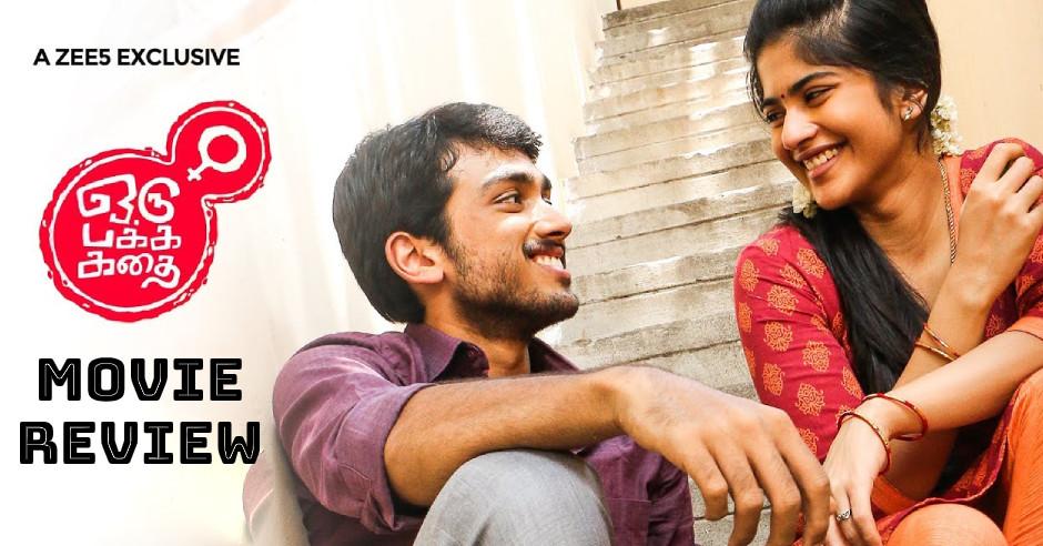 Oru Pakka Kathai - Tamil Movies Review