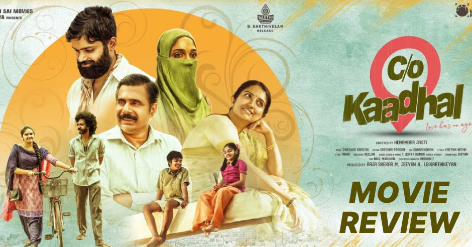 Care Of Kaadhal - Tamil Movies Review