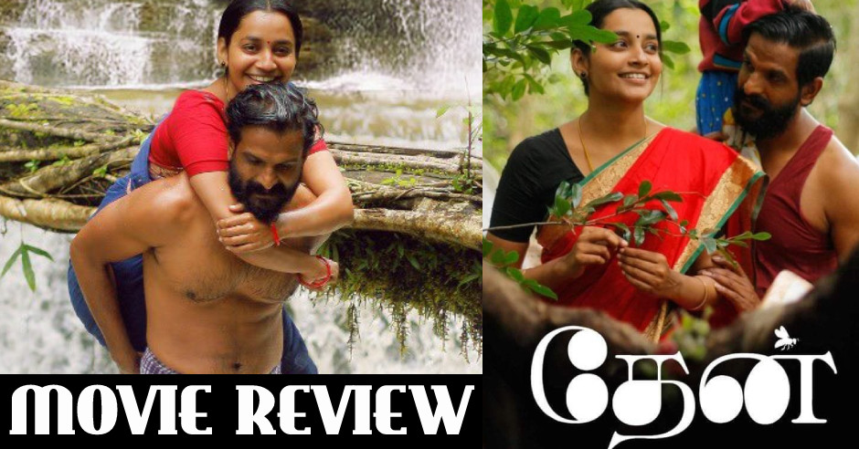 Thaen Movie Review in English