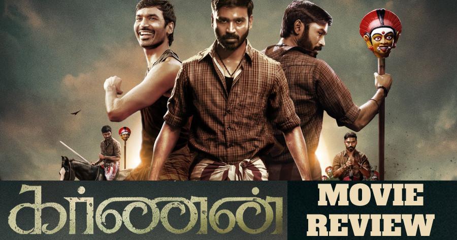 Karnan Movie Review in English