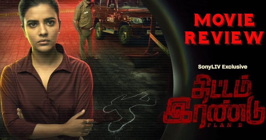 Thittam Irandu Movie Review in English