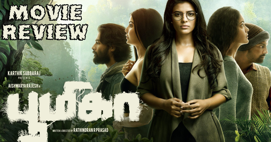 Boomika Movie Review in English