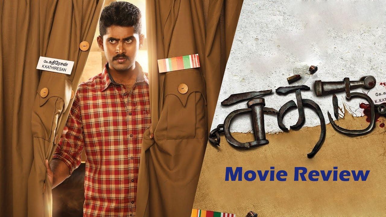 Sathru - Tamil Movies Review