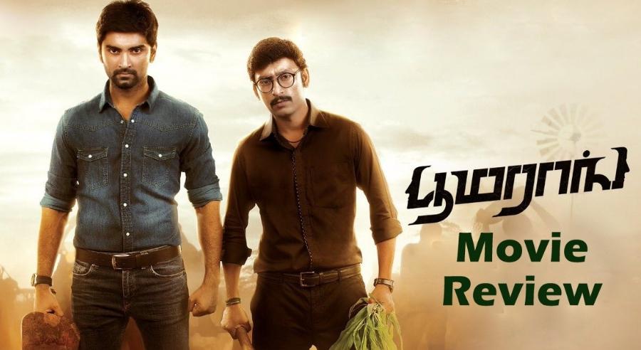 Boomerang - Tamil Movies Review