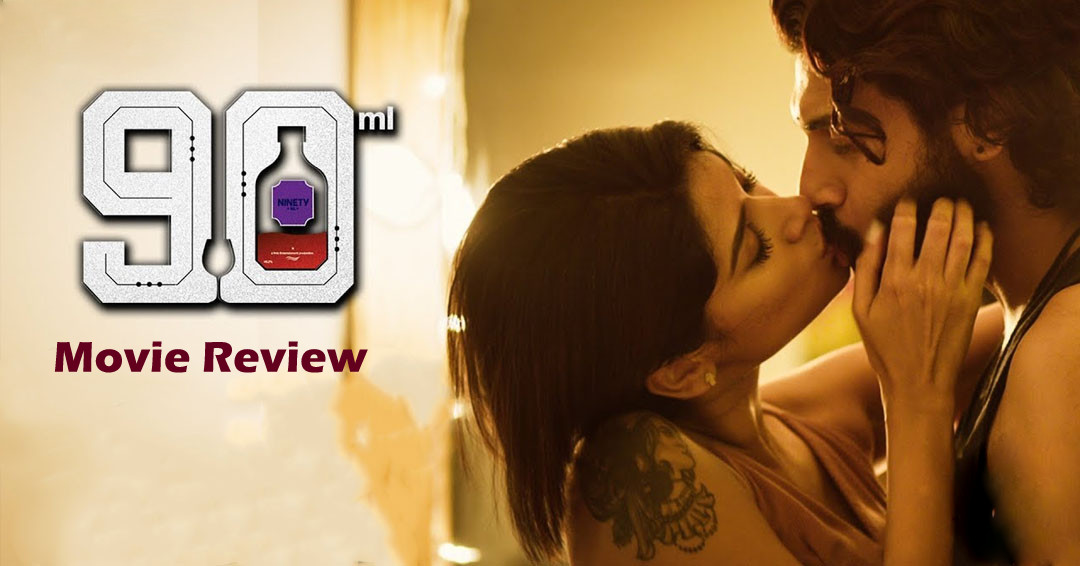 90 Ml - Tamil Movies Review