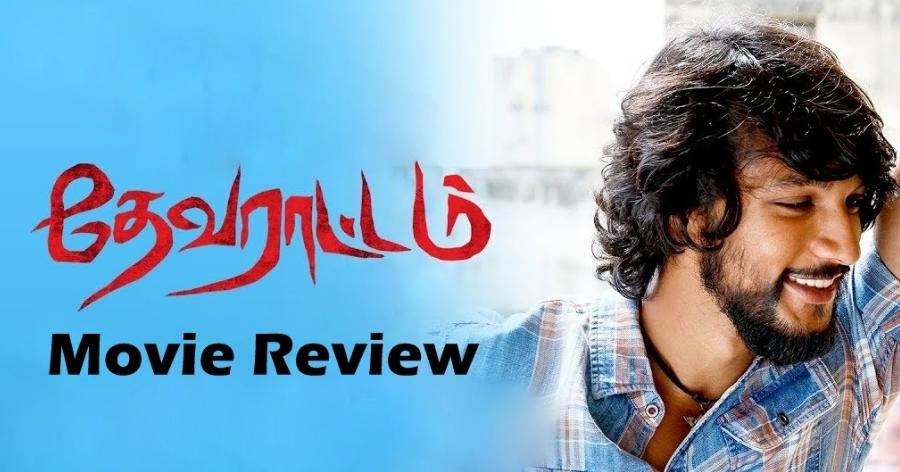 Devarattam - Tamil Movies Review