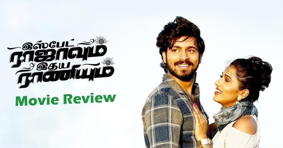 Ispade Rajavum Idhaya Raniyum - Tamil Movies Review