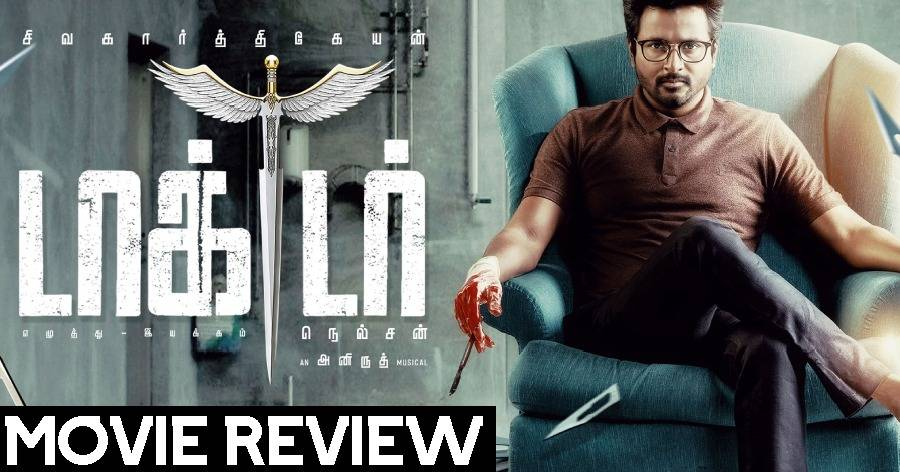 Doctor Movie Review in English