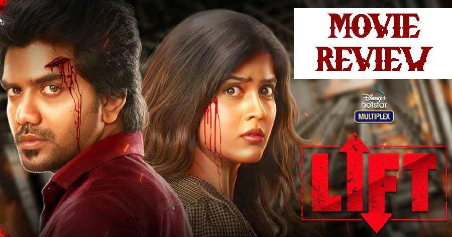 Lift Movie Review in English