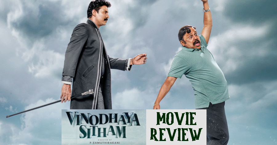 Vinodhaya Sitham Movie Review in English