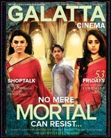 Galatta Cinema Magazine